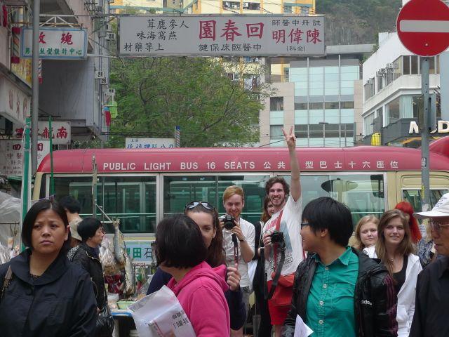 Hvert år reiser vi på studietur. Bildet er fra tidligere studietur til Hong Kong.